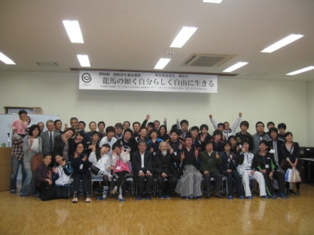 aichi03.JPG