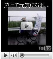 自転車 行脚