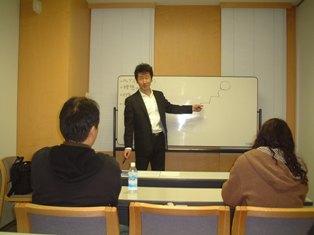 セミナー、講演写真4